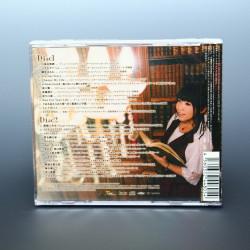 Atelier Series x Haruka Shimotsuki Vocal Collection - Akkord