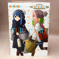 YURUCAMP - Official Guide Book