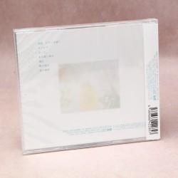 Yorushika - Natsukusa ga Jama wo Suru