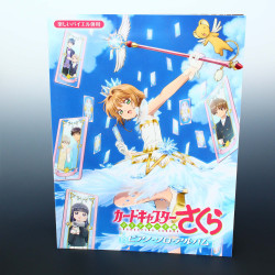 Cardcaptor Sakura: Clear Card - Piano Solo Album