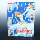 Cardcaptor Sakura: Clear Card - Piano Solo Album