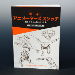 Animators Sketch Collection - Muscle Characters