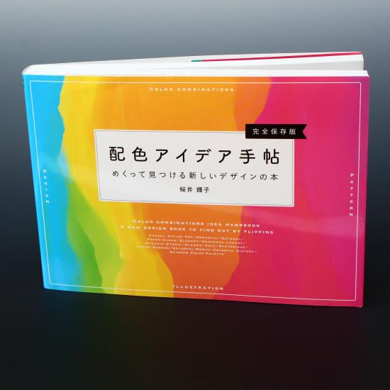 Color Combinations Idea Handbook