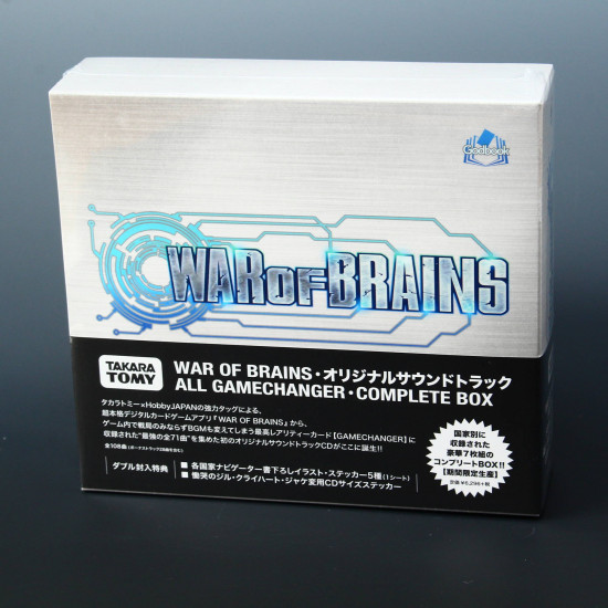 War of Brains Original Soundtrack - All Game Changer Complete Box