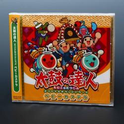 Taiko no Tatsujin Original Soundtrack Baby Castella