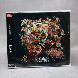 BanG Dream! - Roselia - R