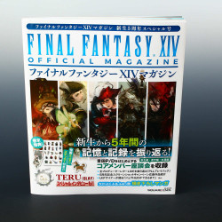 Final Fantasy XIV Official Magazine - 5th Anniversary Special Edition