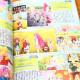 Aikatsu Stars! - Official Complete Book