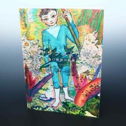 Rokubyou Taniguchi - Hyacinth to Shounen - Japan Art Book
