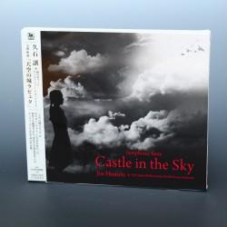 Symphonic Suite - Castle in the Sky / Laputa