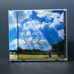 Taro Iwashiro - Fuwaku Rugby / Fuwaku no Scrum - Soundtrack