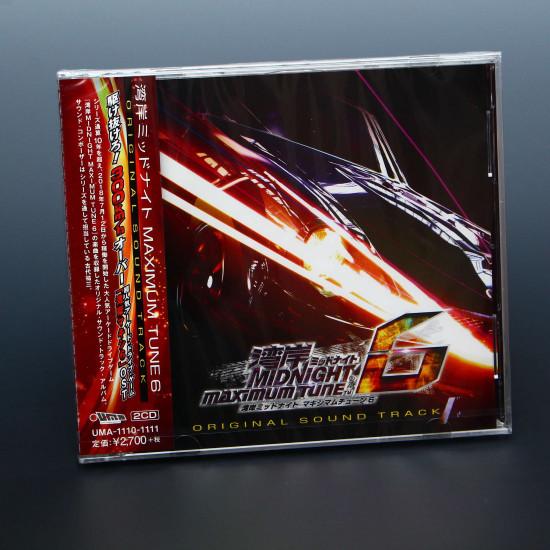 Wangan Midnight MAXIMUM TUNE 6 ORIGINAL SOUNDTRACK