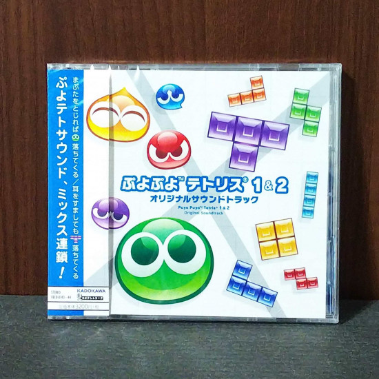 Puyo Puyo Tetris 1 and 2 Original Soundtrack