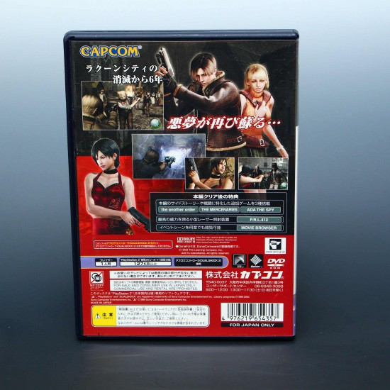 BioHazard 4 / Resident Evil 4 - PS2 Japan