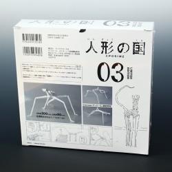 Aposimz Vol. 3 - Manga and Limited Edition Titania Jidou Kikai Model