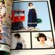 Kimono Hime Vol. 16