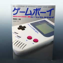 GameBoy Perfect Catalogue - 30th Anniversary Book