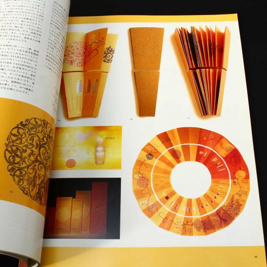 Idea International Graphic Art And Typography - 259
