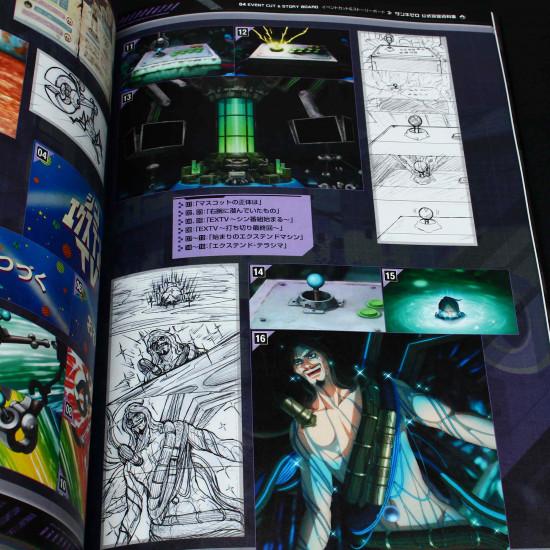 Zanki Zero - Official Artworks Book