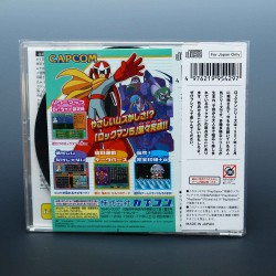 Rockman 5 - PS one Books Edition - PS1 Japan
