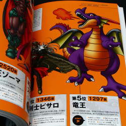 Dragon Quest Monsters - 20th Anniversary Monster Master Memories