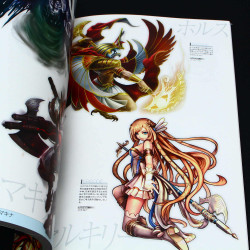 Dragon League / Archives:Summon