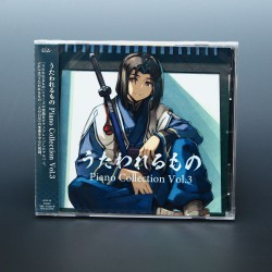 Utawarerumono Piano Collection Vol. 3