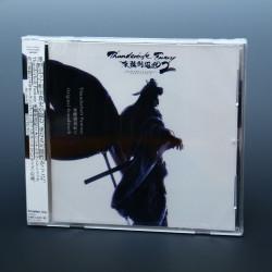 Thunderbolt Fantasy 2 - Original Soundtrack