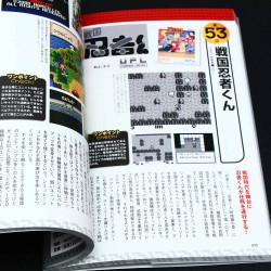 Nintendo Game Boy - Best 100 Games