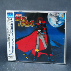 Captain Harlock - Song Collection