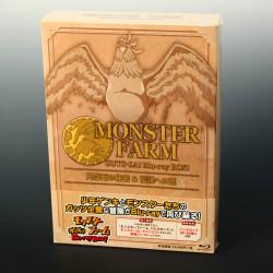 Monster Farm Guts Blu-ray BOX