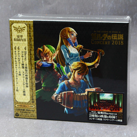 The Legend of Zelda Concert 2018 - Limited Edition 2-CD and Blu-ray