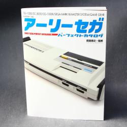 Early Sega Perfect Catalogue / Guide Book
