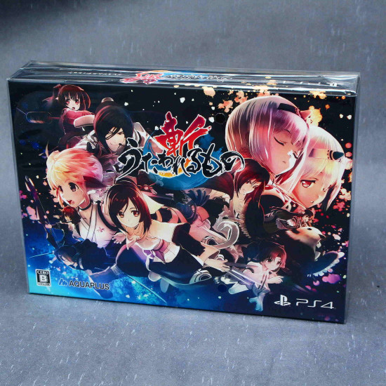 Utawarerumono Zan - PS4 Box Set