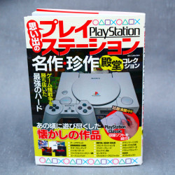 PlayStation Game Hall of Fame - Game Guide Book