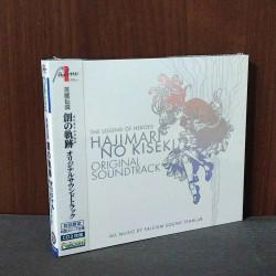 The Legend of Heroes Hajimari no Kiseki Original Soundtrack