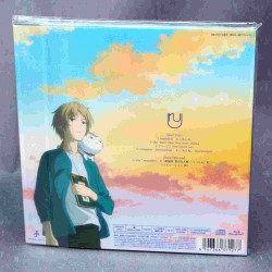 Uru - remember - CD and Blu-ray Limited Edition