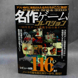 Classic 90s Game Collection - Japan Game Guide Book