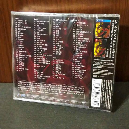 Shin Megami Tensei III Noctune Sound Collection