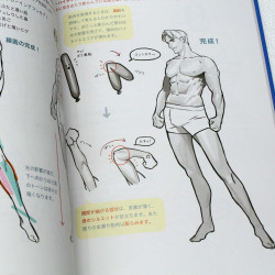 How to Draw - Handsome Male Bodies: Muscles and Sexy