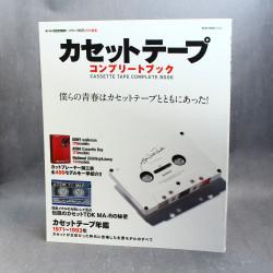 Cassette Tape Complete Book
