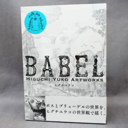 Babel: Yuko Higuchi Artworks - Regular Edition