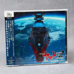 Space Battleship Yamato 2202 - Original Soundtrack Vol. 2