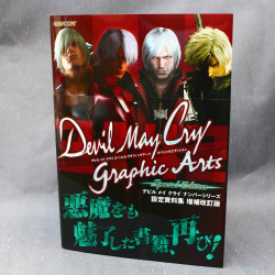 Devil May Cry Graphic Arts 3 1 4 2 - Special Edition - 2019
