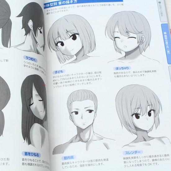 How to Draw - Bishoujo Realistic Skin