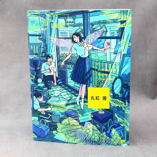 Akane Marubeni / Malbeni - Illustration Making and Visual Book