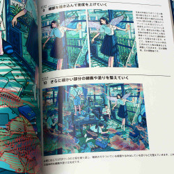 Akane Marubeni / Malbeni - Illustration Making and Visual Book