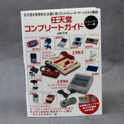 Nintendo Complete Guide: Computer Games