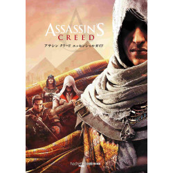 Assassin's Creed - Essential Guide