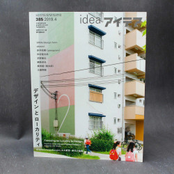 Idea International Graphic Art Typography - 385